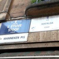 La rue Mafalda